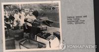 Se confirma que 26 'mujeres de consuelo' coreanas fueron llevadas a una isla del Pacífico Sur