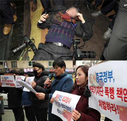 中, 기자폭행 심각성 공감…시민단체는 中대사관앞서 항의 집회