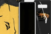삼성, 새해 '호랑이 기운' 담긴 갤노트8 한정판 판매