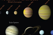 인공지능이 '또다른 태양계' 찾았다