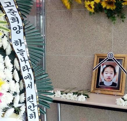 고준희양 1차 부검 소견 '갈비뼈 3개 골절' 정황