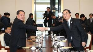 남북 평창 회담