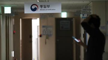 남북 연락채널 가동…'北현송월 방남중지' 이유 확인 방침