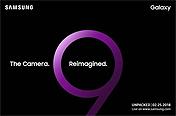 갤럭시S9, 이달 28일 국내 예약판매 시작