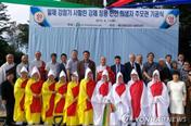 러 사할린 강제징용 한인 희생자 추모관 8월 준공
