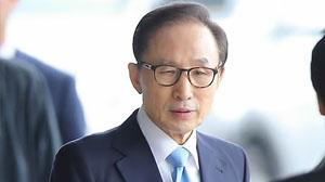'뇌물 수수 의혹' MB 소환 조사