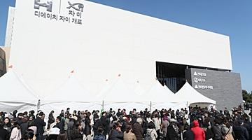 개포 14억 아파트 특별공급 당첨된 만19세…'금수저 청약' 논란