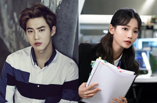 엑소 수호 주연 '리치맨', 5월 MBN·드라맥스 방송