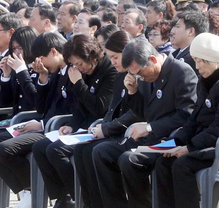 '잊지 않겠습니다'…서해수호의 날 기념식