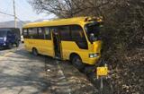 파주서 어린이집 통원차량 사고…교사 등 24명 부상