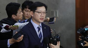 """경찰 """"김경수 의원, '드루킹'에 기사 링크 10건 발송"""""""