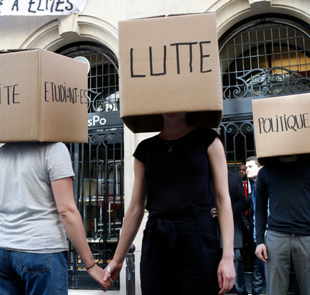 '그들은 왜 박스를 썼나?'…프랑스 교육 개혁 반대시위