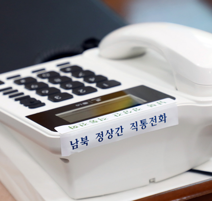 """""""평양입니다"""" """"청와대입니다""""…남북정상 '핫라인' 열렸다"""