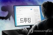 """여야 '드루킹 특검' 공방…""""특검 불가"""" vs. """"대통령 답해야"""""""