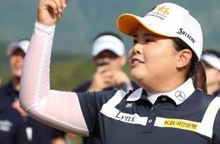 박인비, 5주째 세계랭킹 1위…최혜진 개인 최고 7위