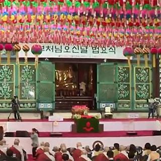 '부처님 오신날' 전국 사찰서 봉축법요식