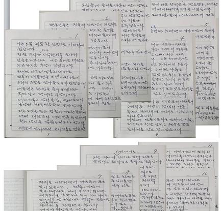 '12분 작심발언'한 이명박 전 대통령, SNS에 법정 진술 원고 게재