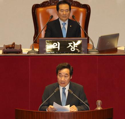 헌법개정안 제안설명하는 이낙연 총리