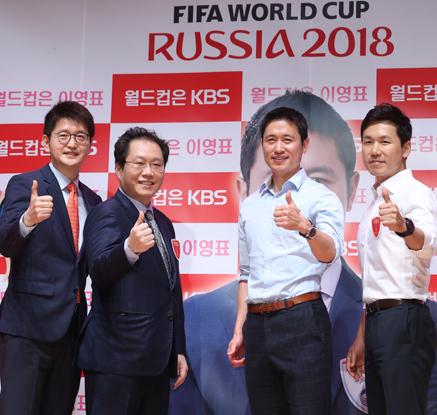러시아 월드컵 KBS 축구 해설진 총출동