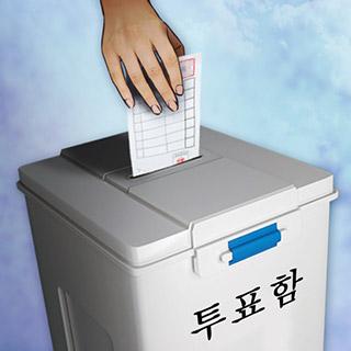 [포토무비] '미니 총선'급 6·13 국회의원 재보선
