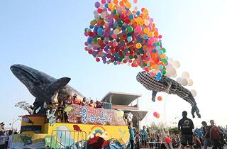 울산고래축제 7월 5일 개막…음악 공연·물놀이장 선보여