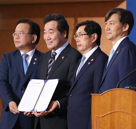 경찰 '1차적 수사권' 검찰 '통제권한'…검·경 수사권 조정 합의문 발표