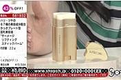 해외 홈쇼핑도 'K뷰티' 점령…日·美 등서 완판행렬