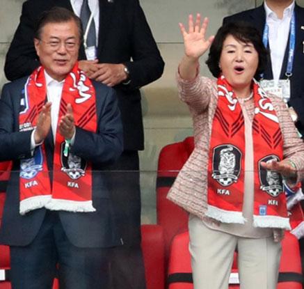 [월드컵] 대표팀 응원하는 문재인 대통령과 김정숙 여사