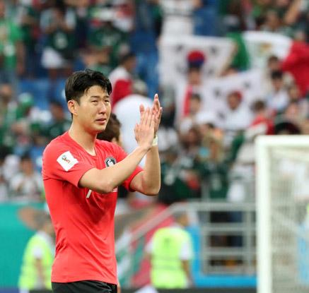 한국, 손흥민 만회골에도 멕시코에 1-2 패배…16강행 '실낱희망'