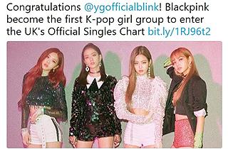 블랙핑크, 걸그룹 최초 영국 오피셜 싱글차트 진입