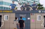 주요 피서지에 '여름경찰관서'…성범죄 대응 총력