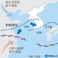 전국 장마 시작…이틀간 서울·경기 최대 120㎜