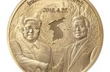 문재인 대통령·김정은 위원장 악수 '한반도 평화기념메달' 출시