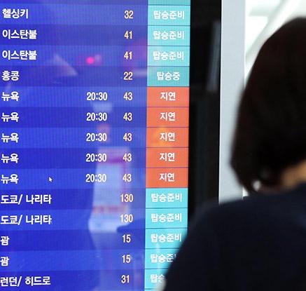 아시아나 뉴욕행 비행기, 기체 결함·정비로 출발 지연