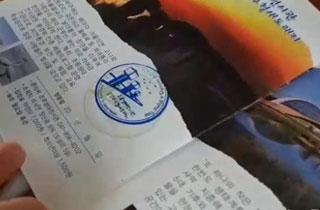 서천 '구석구석 스탬프여행' 인기…이용객 4.8배 ↑