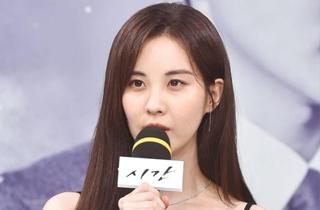 """'시간' 서현 """"역할 표현 위해 화장도 안 했어요"""""""