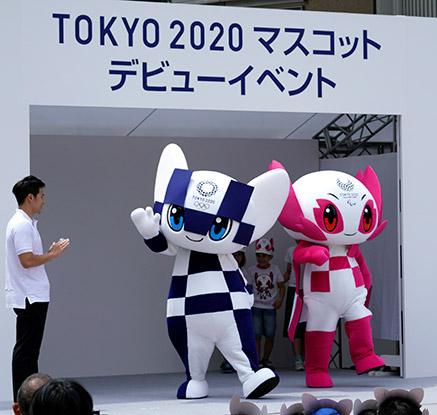 도쿄五輪 마스코트 이름 '미라이토와'…패럴림픽은 '소메이티'