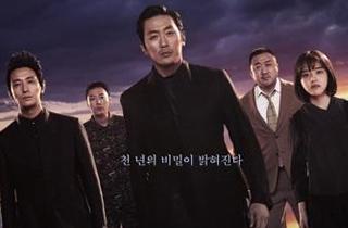 '신과함께2' 천만 돌파…역대 22번째 '천만 클럽'