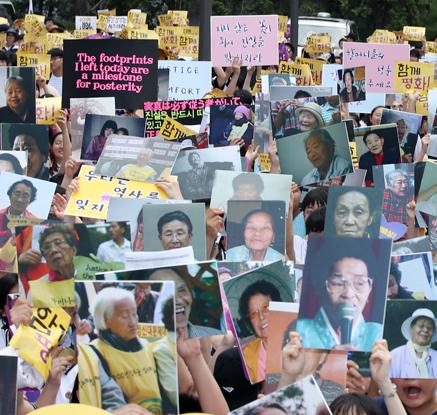 수요시위에 등장한 300명의 위안부 피해 할머니들 사진