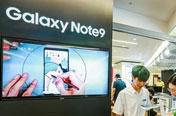 """갤노트9 판매량 전작 넘을까…""""예판량 S9보다 많아"""""""