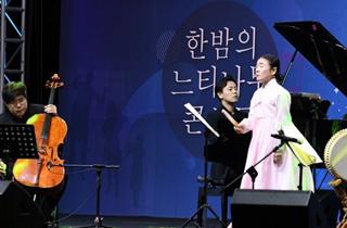'별빛 가득한 클래식 향연'…평창 계촌마을 거리축제 성황