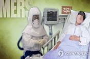 원주서 메르스 의심환자 발생…격리돼 바이러스 검사 중