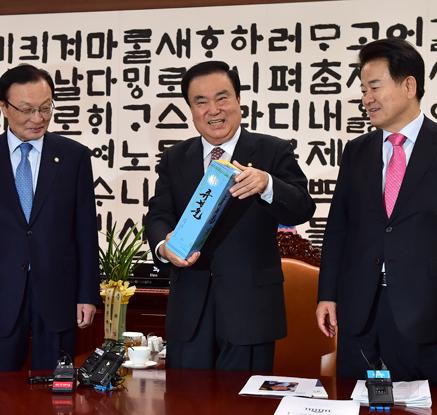 북한 '류경술' 선물 받는 문희상 의장