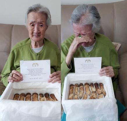 전쟁통에 가족과 생이별 95세 할머니, 북녘 송이버섯에 '눈물'