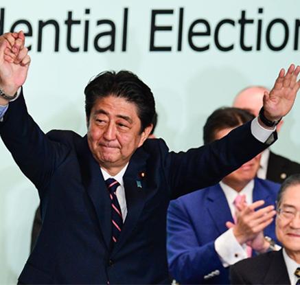 日 아베, 자민당 총재 3연임 성공…′전쟁가능 국가′ 개헌 나선다