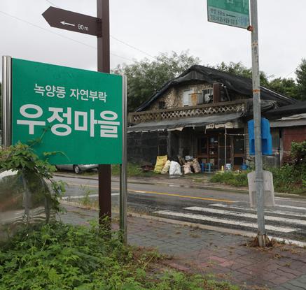 사진으로 둘러본 서울ㆍ수도권 공공택지 신규 지정 현장