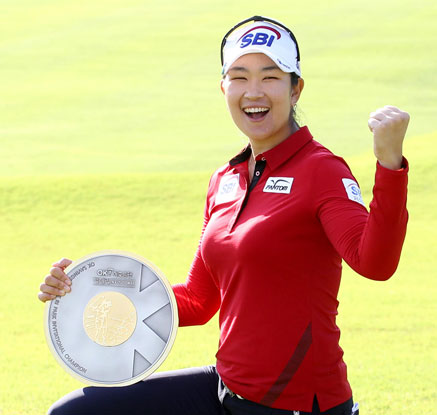 김아림, 우승 포즈