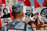 """""""푸틴은 인민의 적""""…러 전역서 연금개혁 반대 시위"""