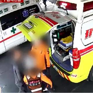 구급대원 폭행에 무방비…처벌은 솜방망이