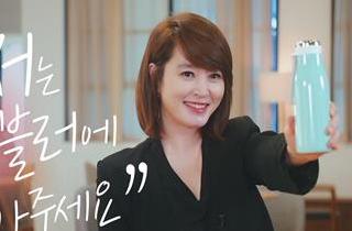 김혜수, 플라스틱 줄이기 캠페인…다음 주자 정우성 지목